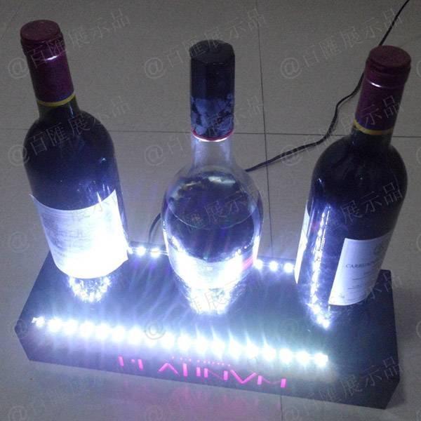 三支酒裝發光展示膠座-正面