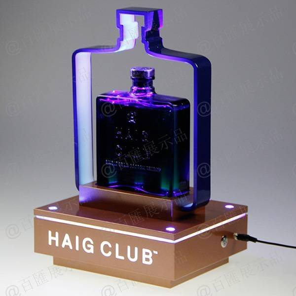 高檔紅酒射燈木紋亞加力膠座