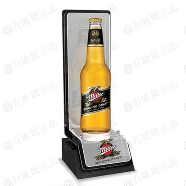 啤酒亞加力膠座