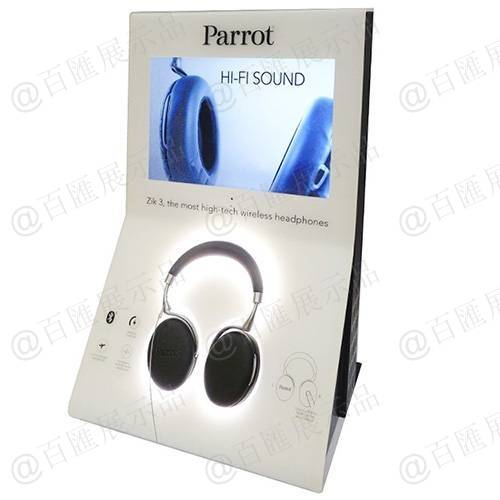 Parrot無線藍牙耳機展示架