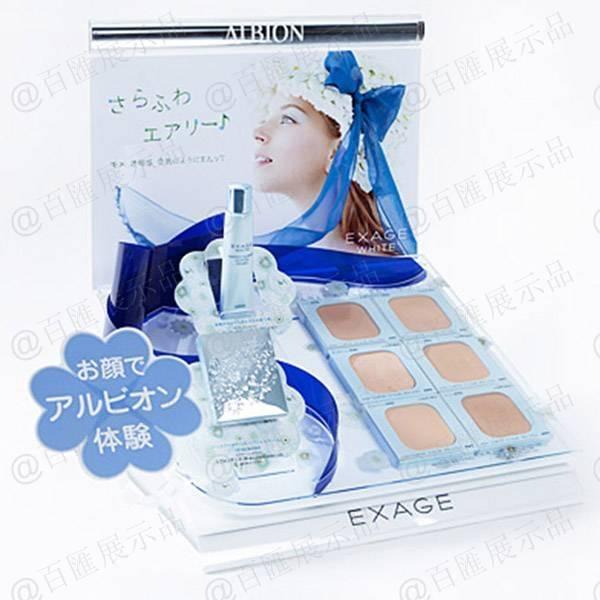 日本化妝品反貼畫面亞加力膠架