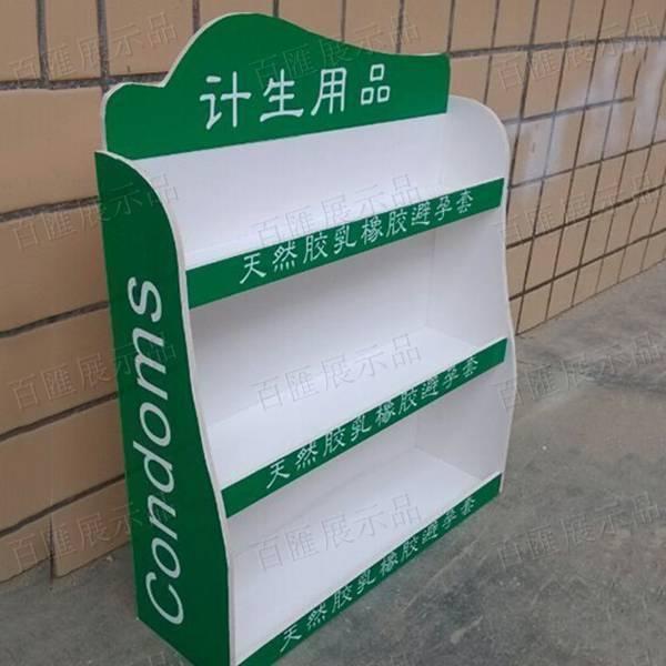 避孕套展示貨架