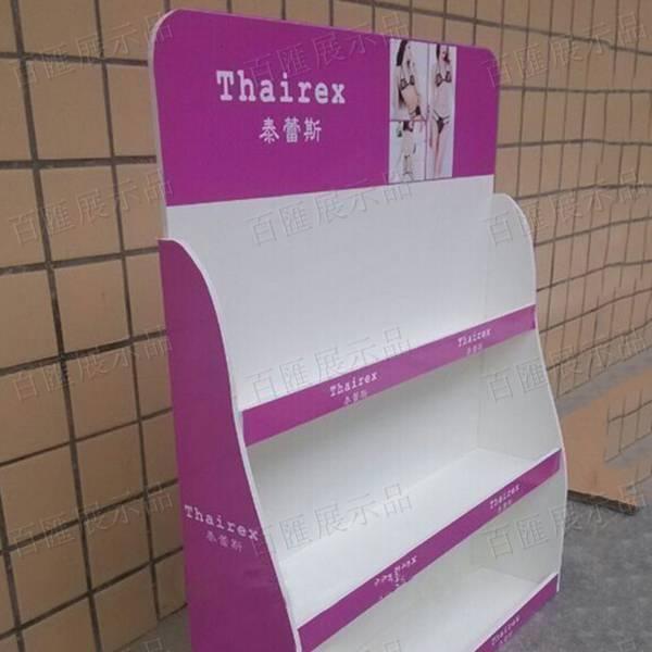 泰蕾斯紫色展示架