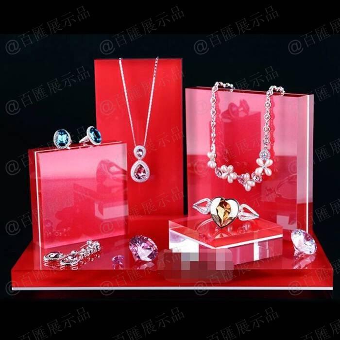 亞加力膠珠寶陳列道具-紅色