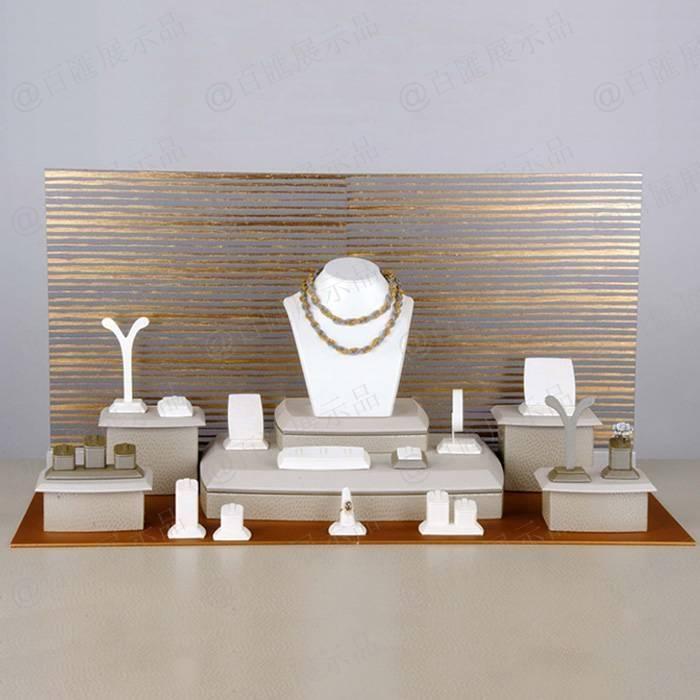 亞加力包皮珠寶展示架