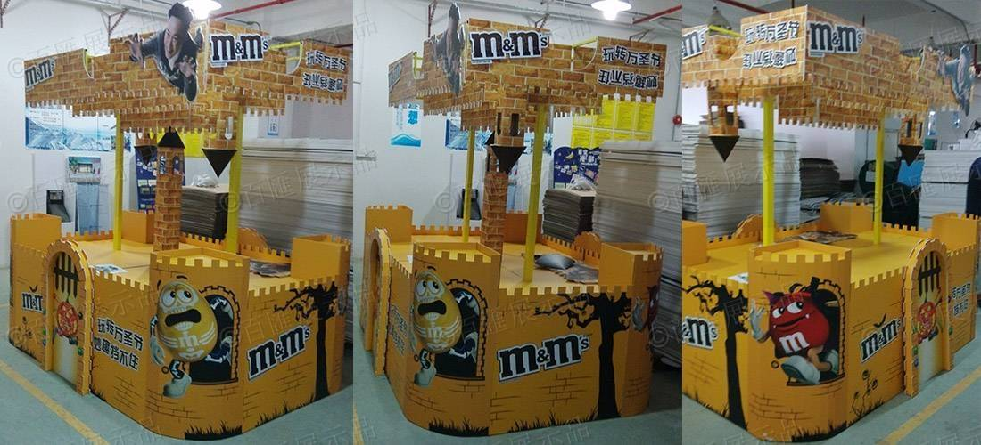 M&M's 巧克力堆頭型陳列架