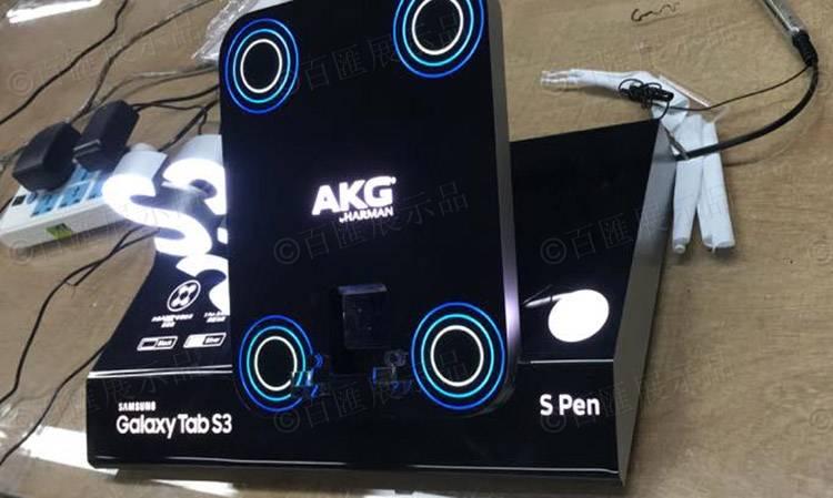 發光裝燈平板S3款式(黑色款)