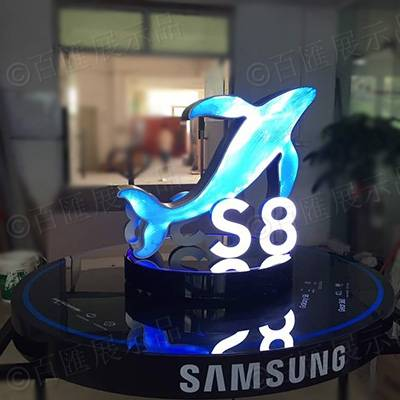 大型S8發光帶燈展示台