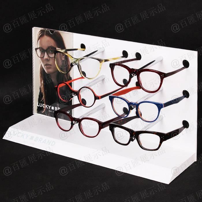 多副近視眼鏡展示陳列亞加力膠架-右側