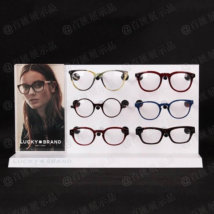 多副近視眼鏡展示陳列亞加力膠架-正面