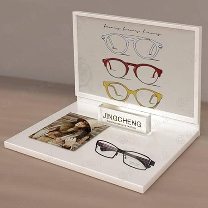 時尚眼鏡L型亞加力膠架