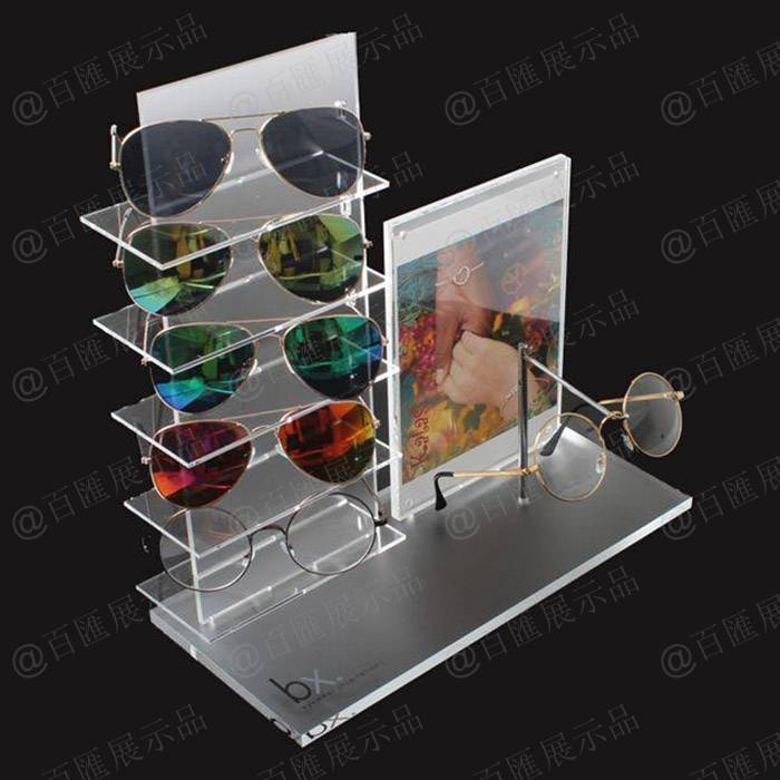 磨砂面半透明亞加力眼鏡架-產品展示