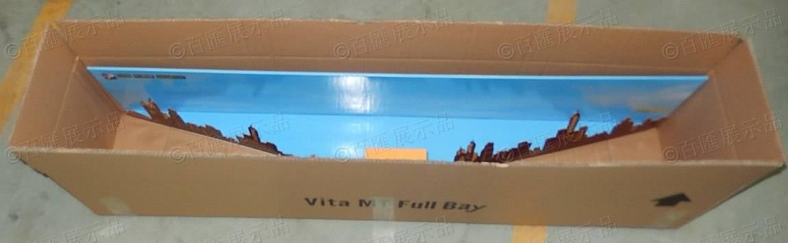 Vitasoy 維他奶紙製展示架
