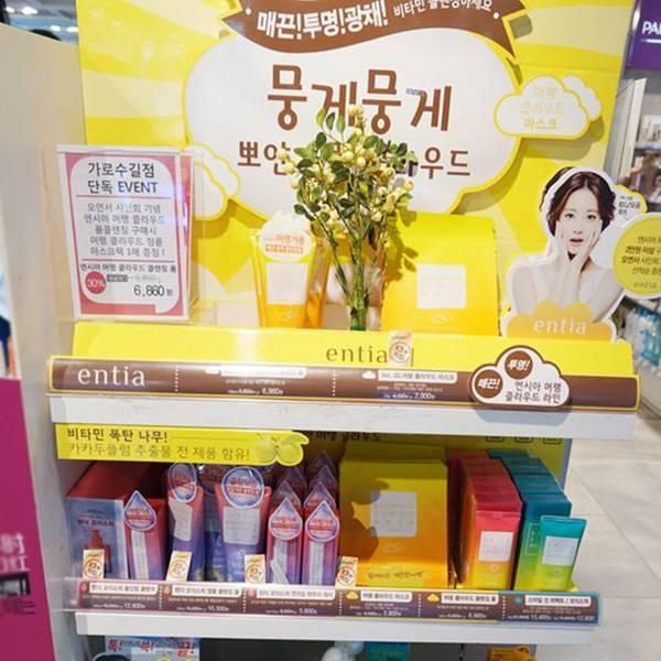 韓國化妝品展示膠架
