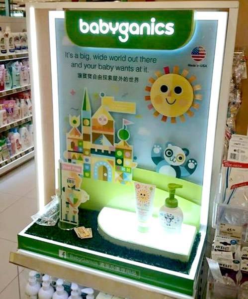 Babyganics 清潔液發光亞加力膠架