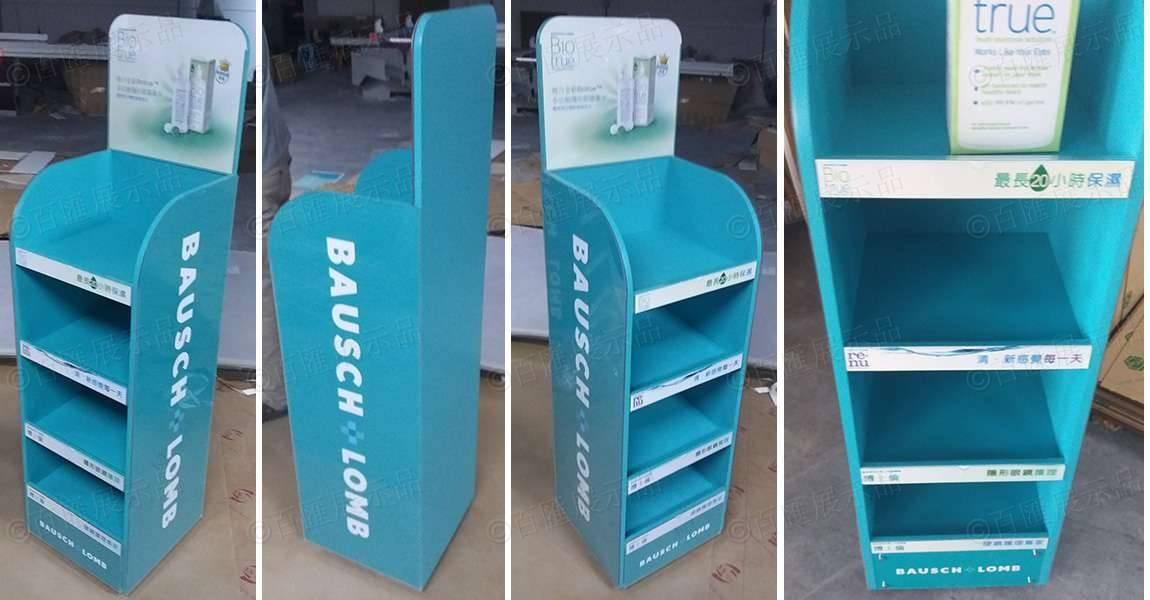 Bausch & Lomb 博士倫 落地式陳列木櫃