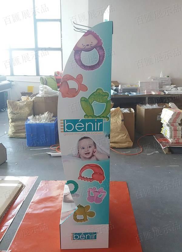 嬰兒玩具掛鉤式陳列架-側面