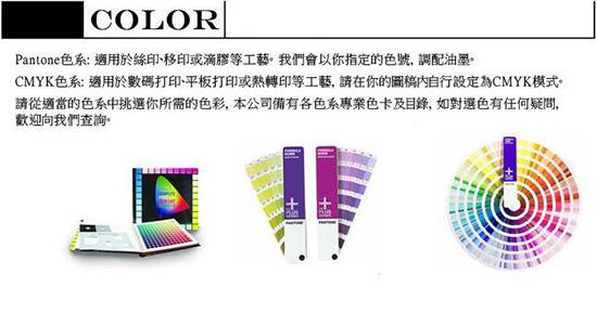 設計文件顏色