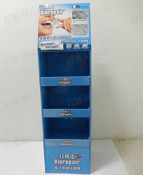 貝利達牙膏展示架-屈臣氏款-正面
