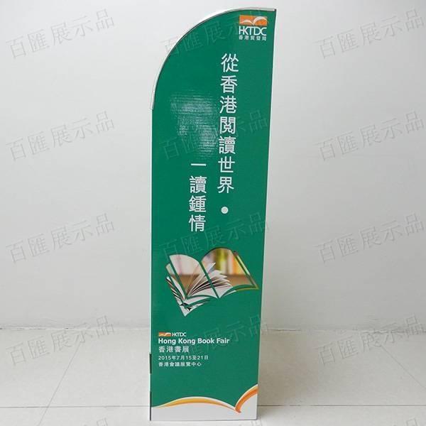 貿發局圖書展示架-側面