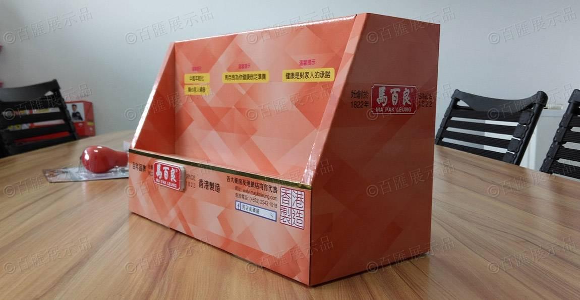 Ma Pak Leung 馬百良紙座檯箱Topshelf