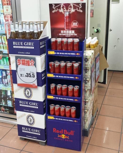 紅牛飲料紙展示架