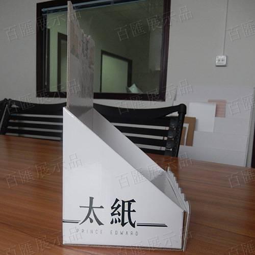 太紙雜誌座台架-側面