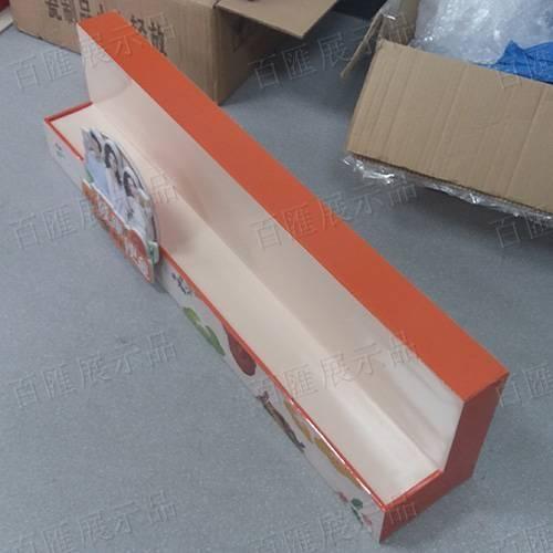 維特健靈封邊座台架-成品