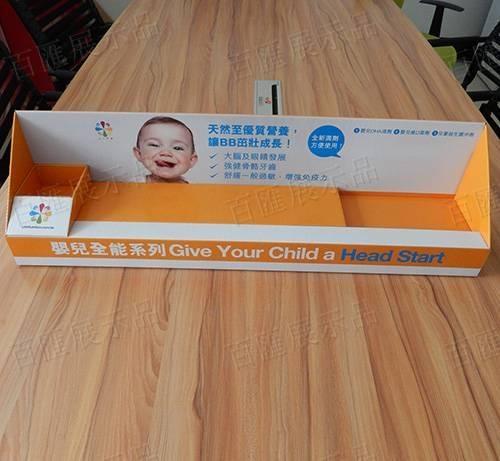 嬰兒營養品座台架-萬寧-正面