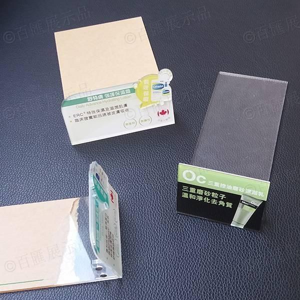 透明亞加力膠磁石L型牌-三款