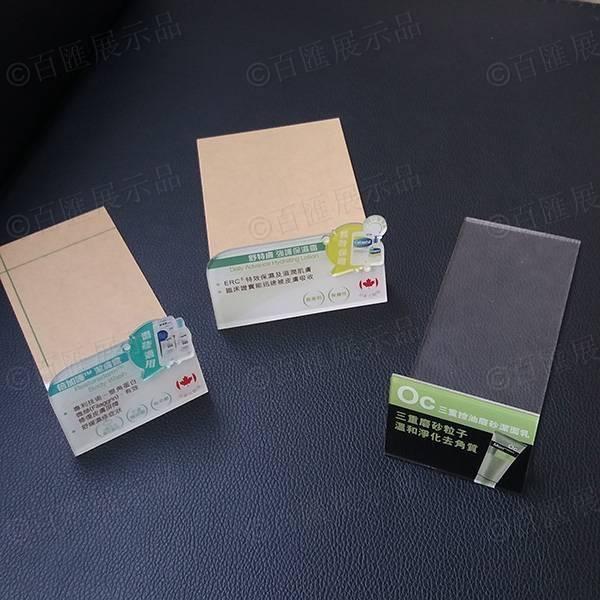 透明亞加力膠磁石L型牌-成品