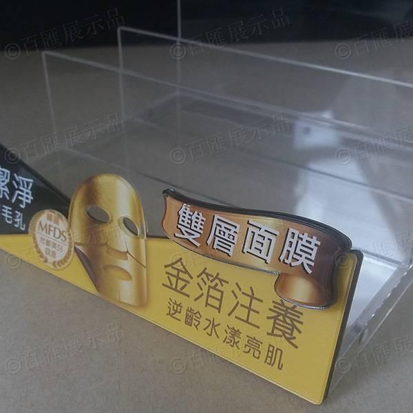 金泊面膜產品展示架-黑/金鏡面-反貼圖案