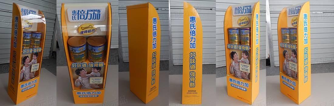 Wyeth 惠氏 紙與亞加力膠陳列架
