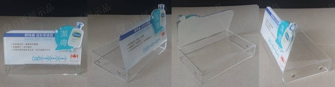 Cetaphil 舒特膚嬰兒護理系列磁力互吸亞加力膠L型牌