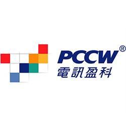 PCCW 電訊盈科黃頁書刊雜誌展示架