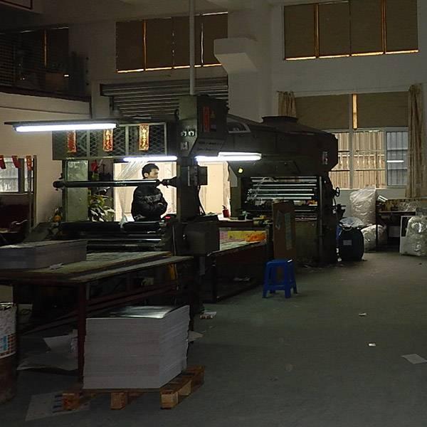 裱印刷面紙機