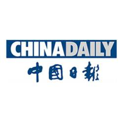 China Daily 中國日報