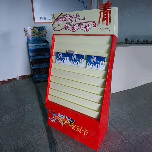 中國郵政賀卡紙展示架-側面