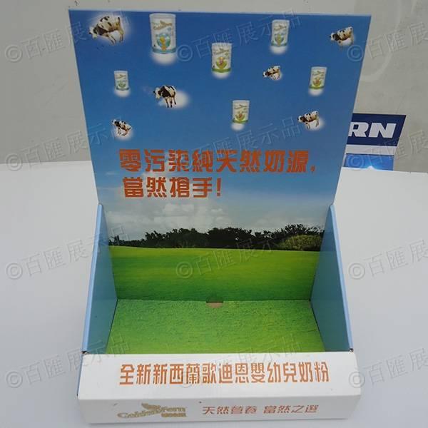 嬰幼兒奶粉PDQ紙製陳列盒-正面