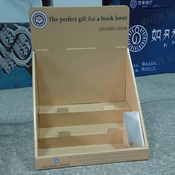 書本雜誌PDQ紙展示盒-正面
