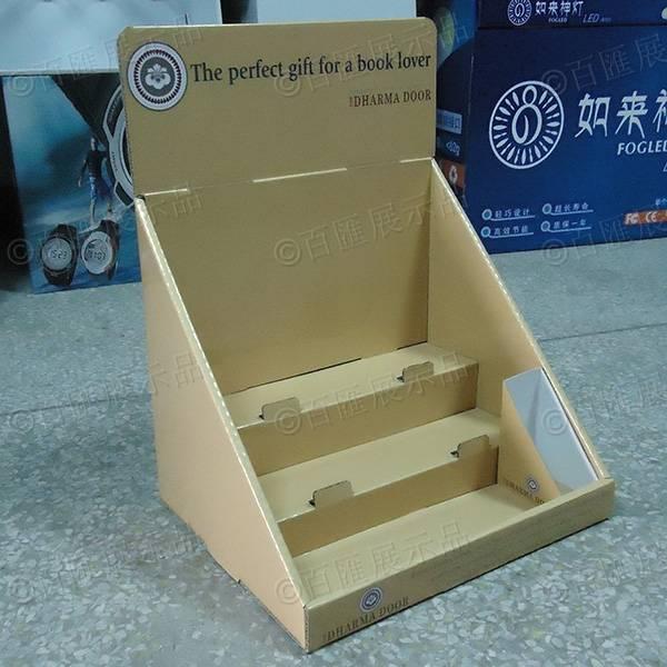 書本雜誌PDQ紙展示盒-左側