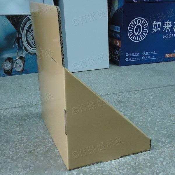 書本雜誌PDQ紙展示盒-側面