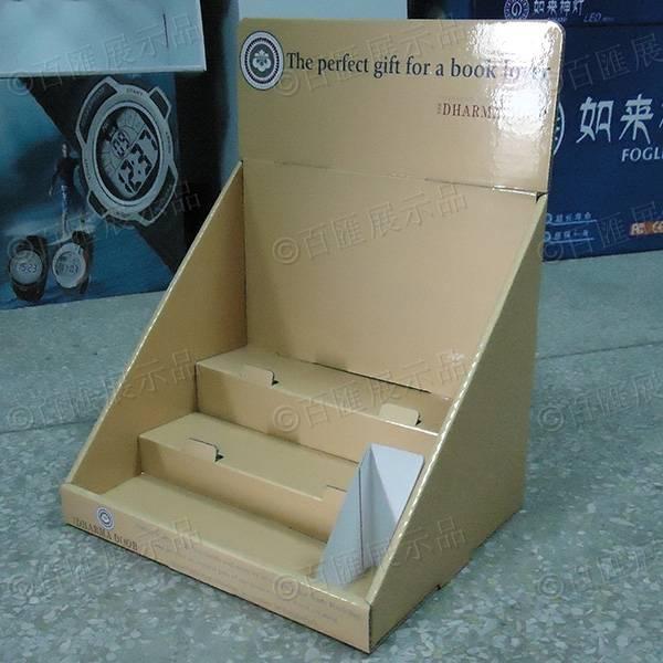 書本雜誌PDQ紙展示盒-右側