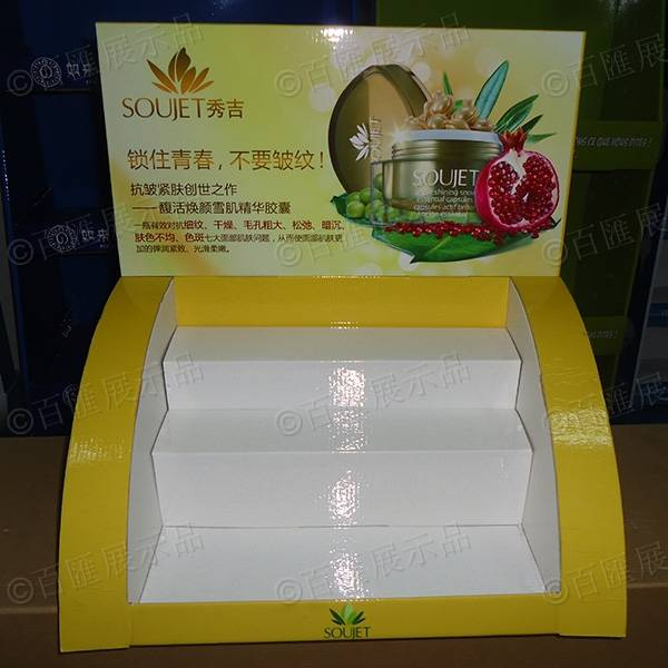 護膚品桌面紙展示盒-正面