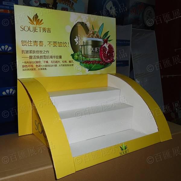 護膚品桌面紙展示盒-左側