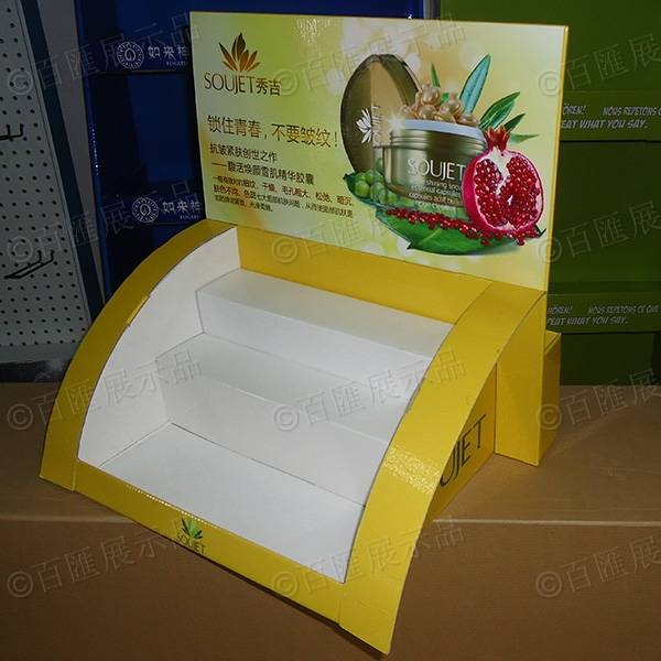 護膚品桌面紙展示盒-右側
