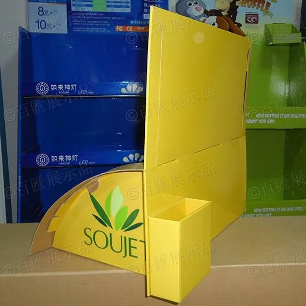 護膚品桌面紙展示盒-背面