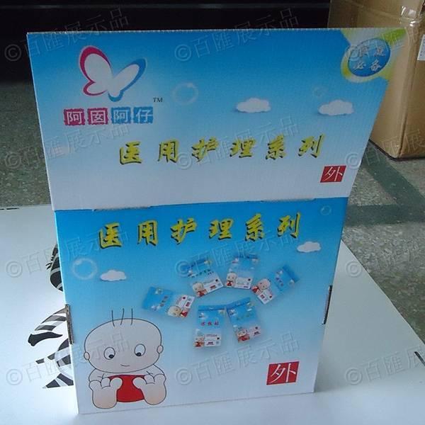 醫用護理用品紙展示盒-背面