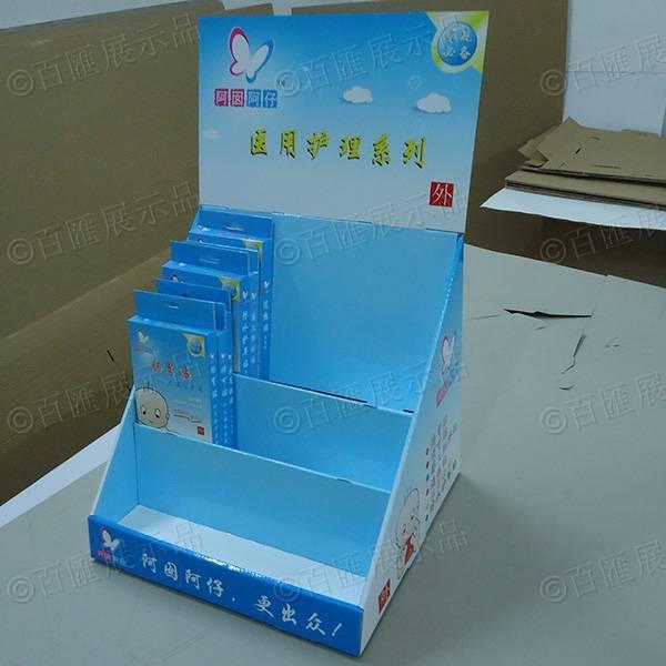 醫用護理用品紙展示盒-成品