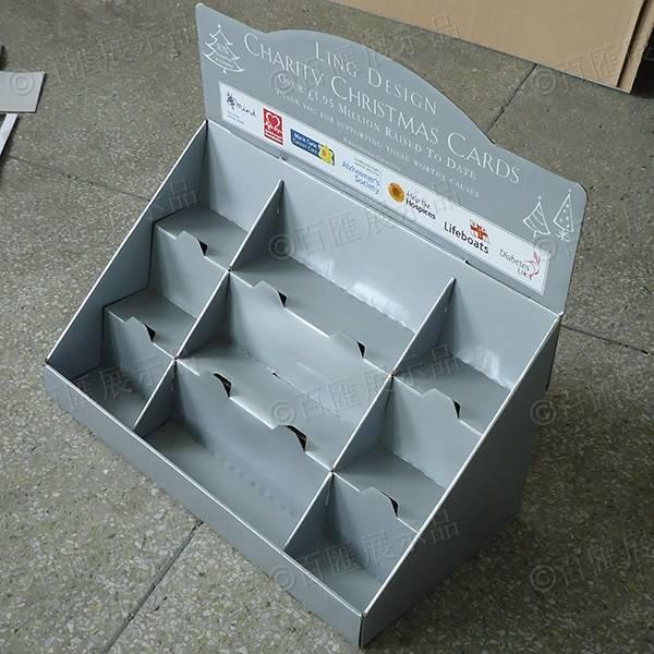 印銀油PDQ紙品展示盒-右側